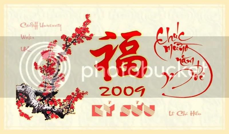 eCard_TetKySuu2009