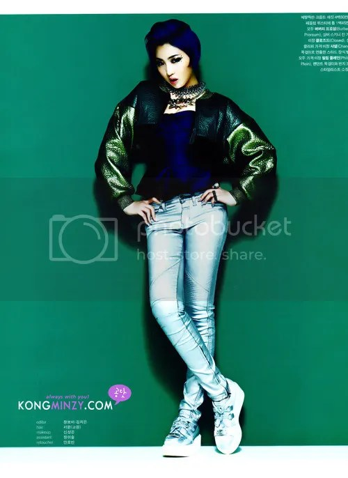 photo Minzy2NE1MarieClaireMarch20133_zps745f88ad.jpg