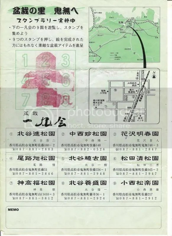 Stamp Map Kinashi