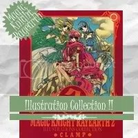 Magic Knight Rayearth Illustration Collection II