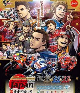 cartaz jp