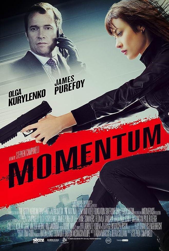 Momentum - Trailer 1