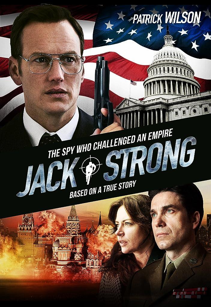 Jack Strong - Trailer 1