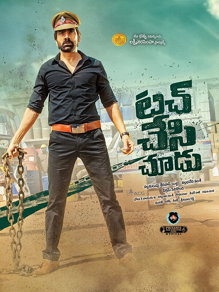 Touch Chesi Chudu (2018) Dual Audio HD-Rip - 480P | 720P - x264 - 450MB | 1.6GB - Download & Watch Online Movie Poster - mlsbd