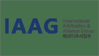IAAG 대표 이미지