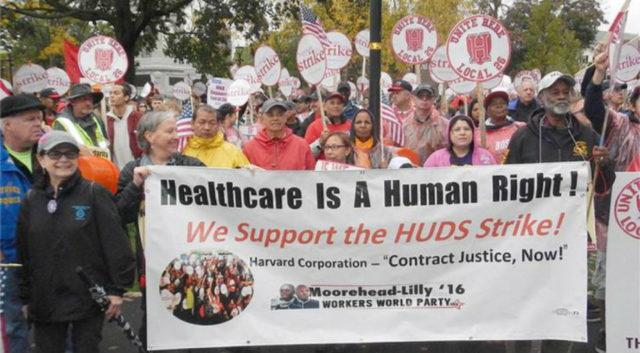 huds_strike-110116