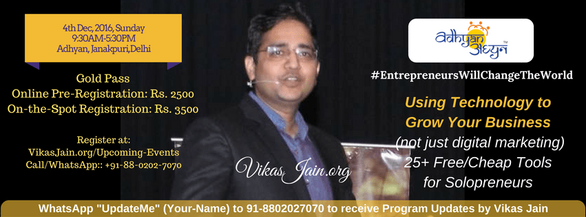 4dec16-t4e-technology-to-grow-your-business-vikas-jain
