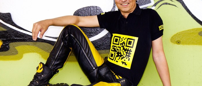 Iadvance it what are qr codes and how do you use them in ios what are qr codes and how do you use them in ios reheart Choice Image