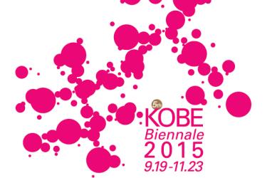 KOBE Biennale 2015