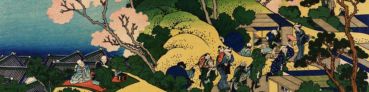 Hokusai - IAFOR Vladimir Devide Haiku Award4IAFOR Vladimir Devide Haiku Award