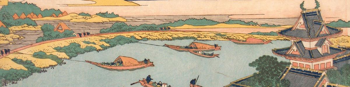 Hokusai – IAFOR Vladimir Devide Haiku Award 15