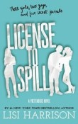 AudioBook Review: License to Spill: Pretenders #2 by Lisi Harrison