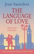 The Language of Love by Jean Saunders