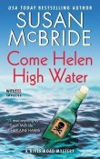Come Helen High Water: River Road #4 by Susan McBride