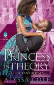 A Princess in Theory: Reluctant Royals #1 by Alyssa Cole