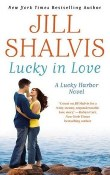 Lucky in Love: Lucky Harbor #4 by Jill Shalvis