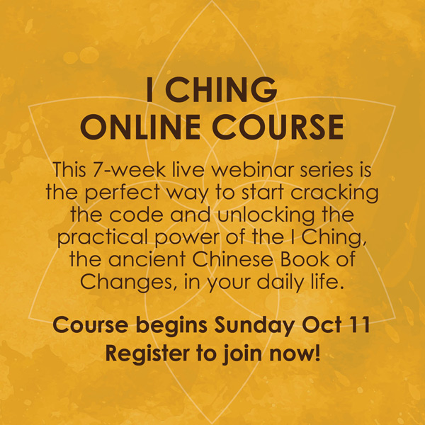 I Ching Online Course