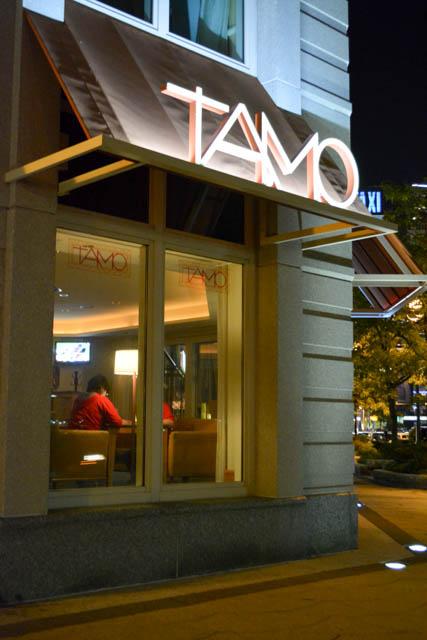 TAMO BAR_Boston_Review-01