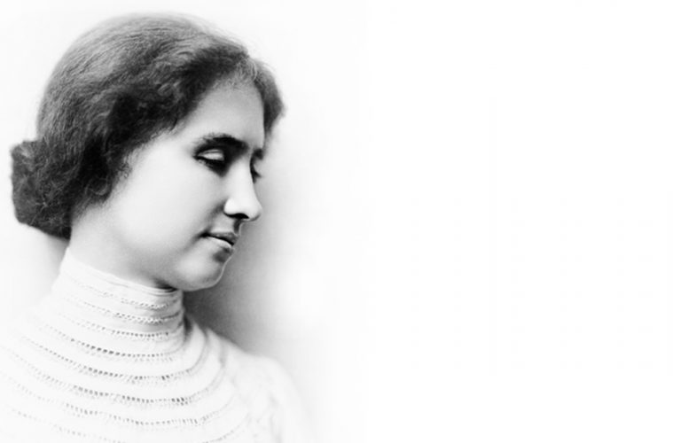 These Helen Keller Quotes Will Inspire You Greatly To Live ...