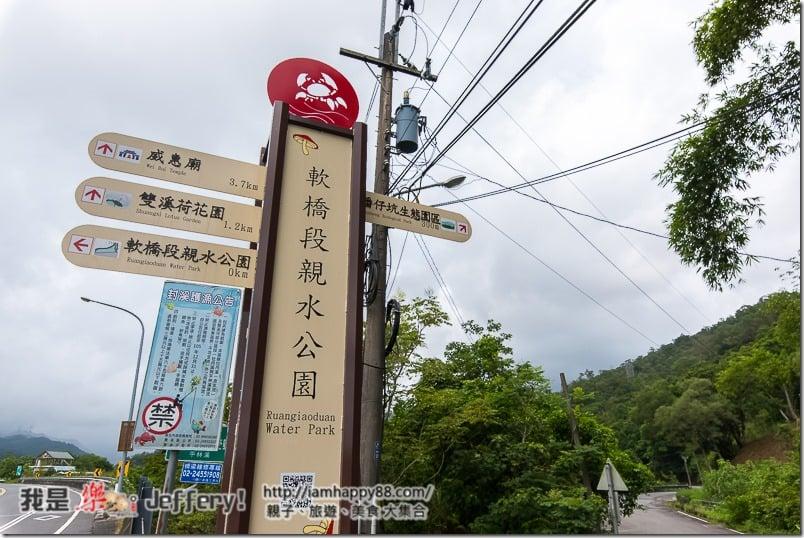 20160905-Shuangxi-DSC_6501-s