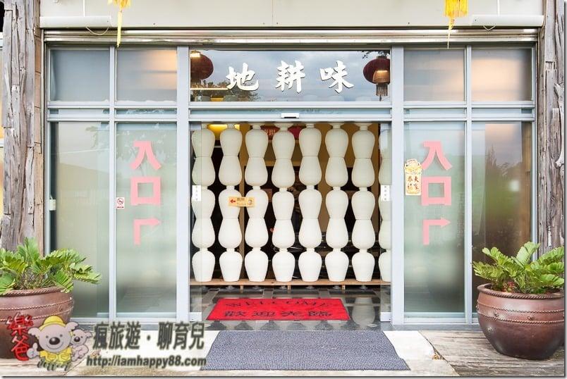 20170204-DSC_1383-taiwanflavor-s