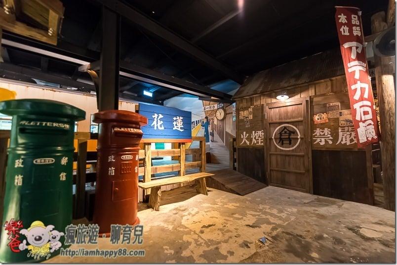 20170204-DSC_1433-taiwanflavor-s
