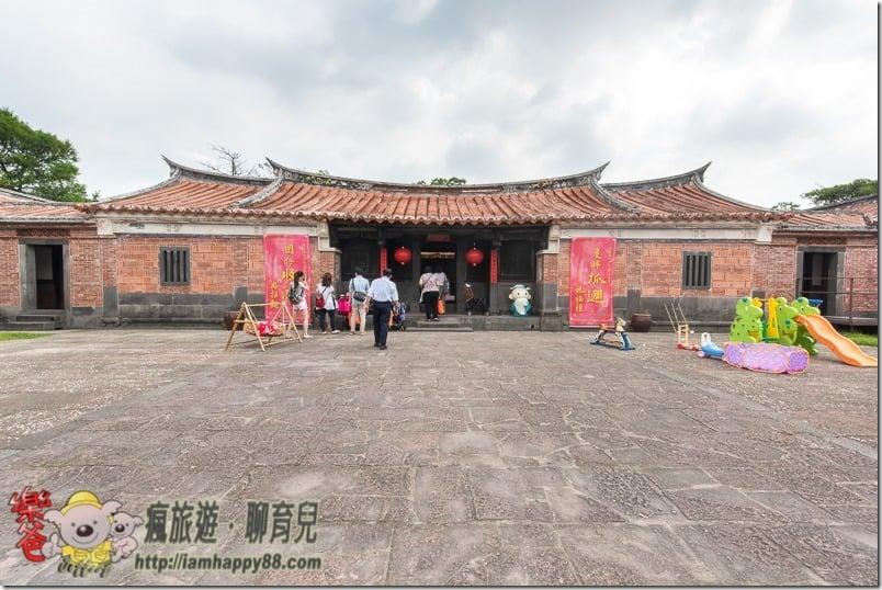 20170610-DSC_4748-Draw lots-Lin-An-Tai-Museum-s