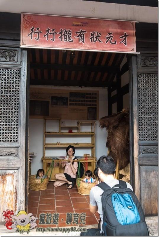 20170610-DSC_4759-Draw lots-Lin-An-Tai-Museum-s