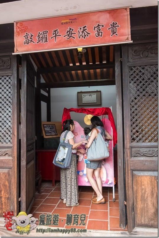 20170610-DSC_4763-Draw lots-Lin-An-Tai-Museum-s