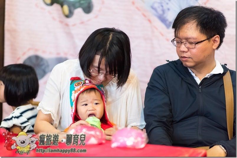 20170610-DSC_4815-Draw lots-Lin-An-Tai-Museum-s
