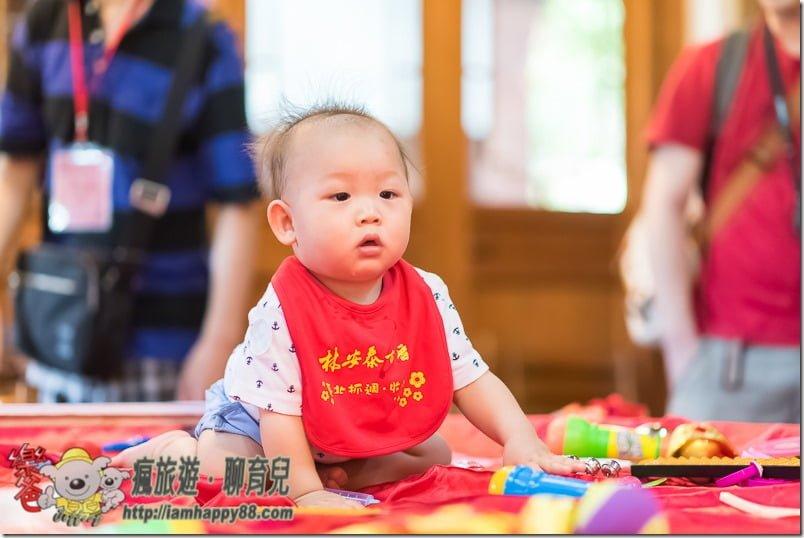 20170610-DSC_4996-Draw lots-Lin-An-Tai-Museum-s
