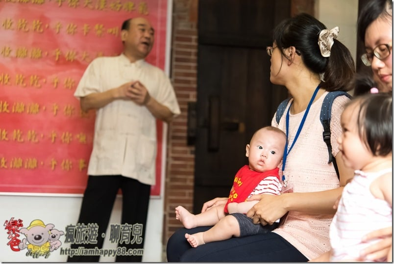 20170610-DSC_5040-Draw lots-Lin-An-Tai-Museum-s