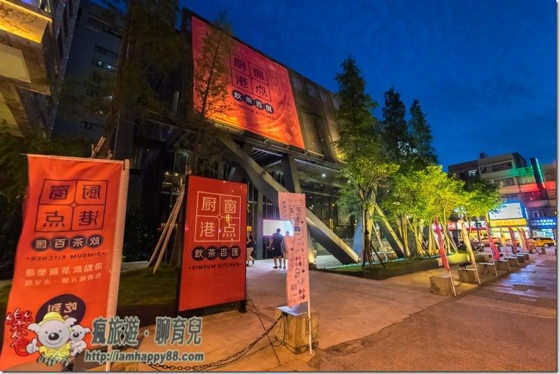20170807-DSC_5687-villager-HKG-s