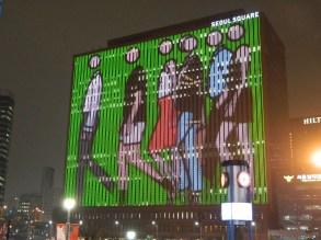 LCD Advertisement