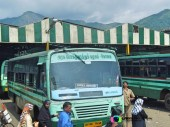 Gudalur Bus Stand