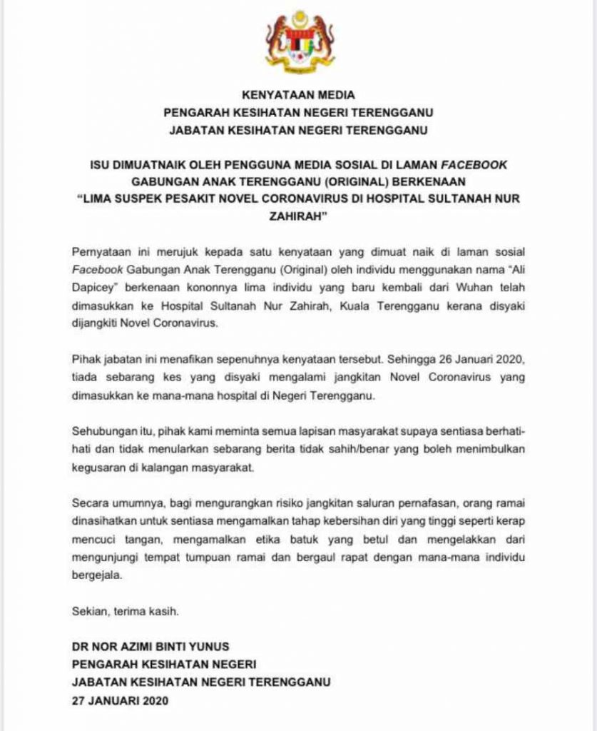 Koronavirus Jabatan Kesihatan Nafi Dakwaan Terdapat Kes 2019 Ncov Di Hospital Terengganu