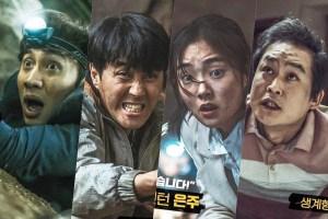lejenflix-komedi-dan-beremosi-filem-korea-sinkhole-raih-1-juta-penonton