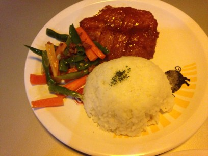 Chili Pork