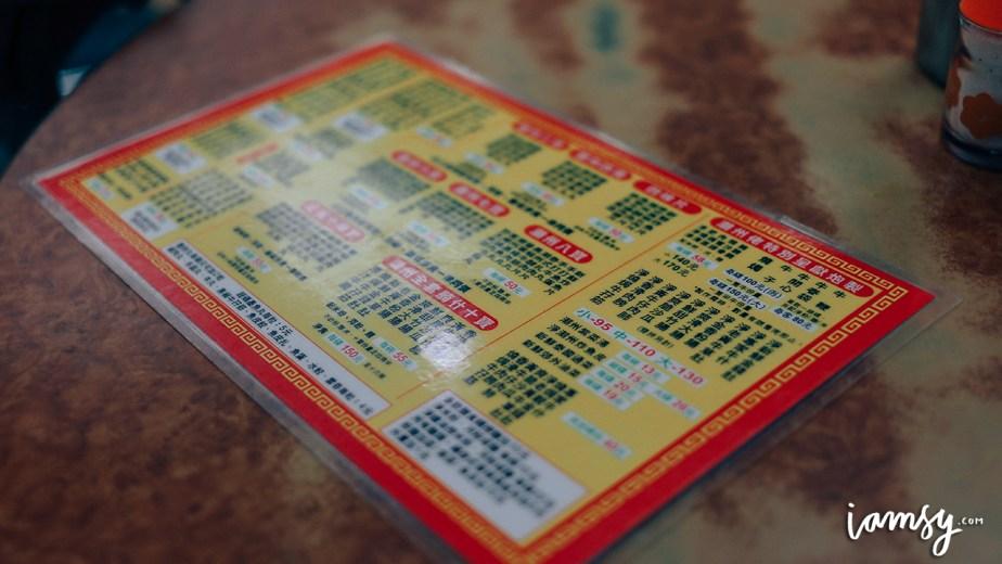 2015-iamsy-jul-ka-lai-yuen-15