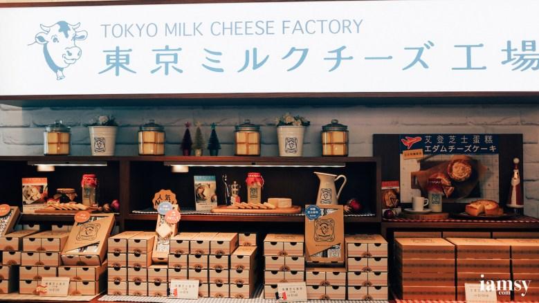 2015-iamsy-dec-tokyo-milk-cheese-factory-hk-11