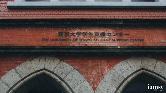 2016-iamsy-mar-tokyo-university-06