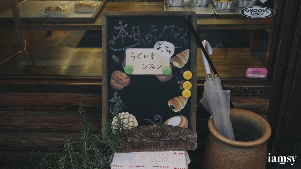 2016-iamsy-mar-tokyo-organic-bread-04