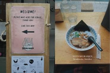 每日只開業 3.5 小時,限座 15 人的斯德哥爾摩拉麵店 Totemo Ramen