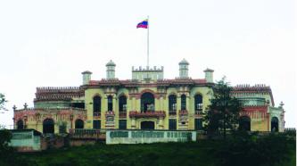 Cuartel Cipriano Castro