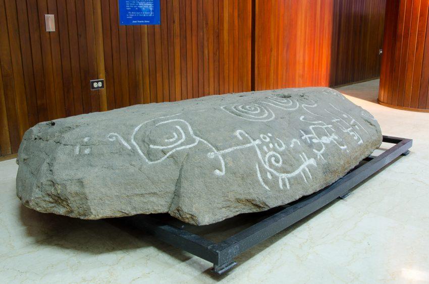 petroglifo-biblioteca-3