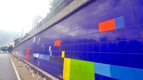 Mural B. Foto: Alejandra Suárez.