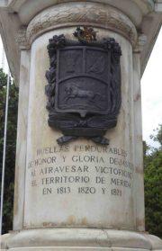 Cara posterior del pedestal. Foto Samuel Hurtado Camargo, 28 de mayo de 2017