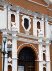 Detalles arquitectónicos de la catedral Nuestra Señora del Pilar. Foto Marinela Araque, 2017.