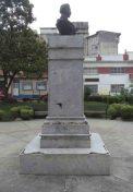 Lateral derecho del monumento a Rangel, 7 de mayo de 2017. Foto Samuel Hurtado Camargo