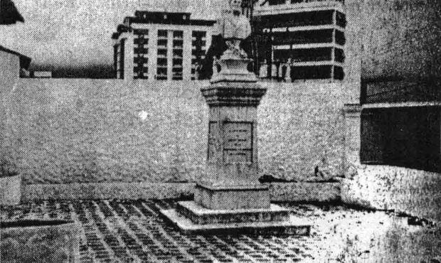Plazoleta Miranda hacia 1983. Patrimonio histórico de Mérida, Venezuela.